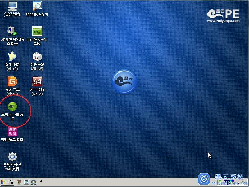华硕f441uv电脑制作u盘启动盘一键安装win7系统的图文方法