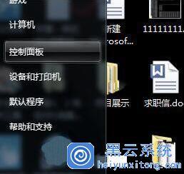 电脑使用屏幕旋转