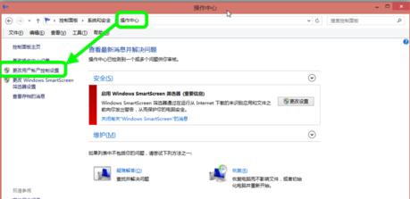 win8桌面图标小盾牌_Win8系统软件图标上小盾牌去除方法 - 黑云一键重装系统网